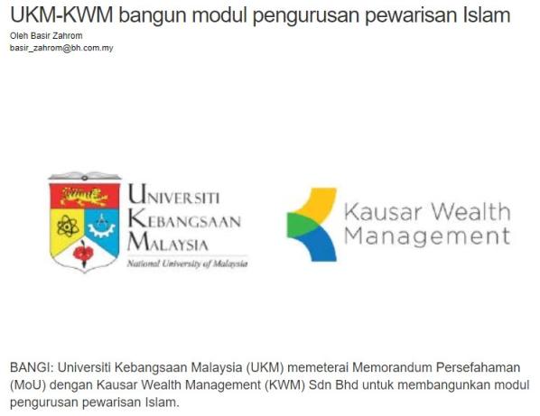 UKM-KWM Bangun Modul Pengurusan Pewarisan Islam