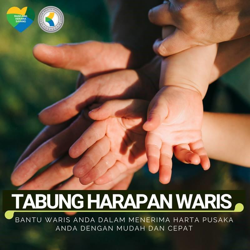 RAMAI ORANG AMBIL TAHU TENTANG TABUNG HARAPAN MALAYSIA TAPI RAMAI YANG TAKTAHU NAK BUAT TABUNG HARAPAN WARIS